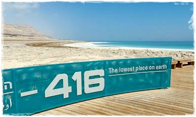 Dead-Sea-lowest-point-on-earth,-416-meters-below-sea-level,-tb030206557-lugaresbiblicos