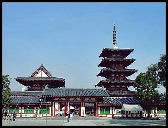 3158312-Shi_tennoji_Temple_Osaka