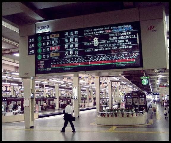 Andenes de la estación de Umeda