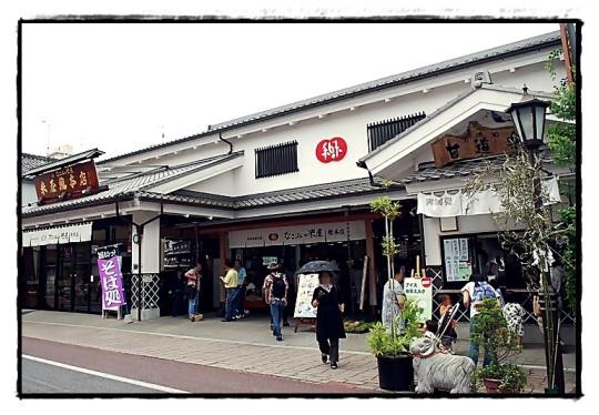800px-Yoneya-sohonten,Narita-city,Japan