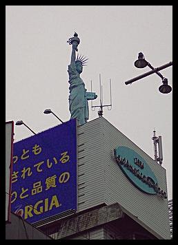 Amerikamura2