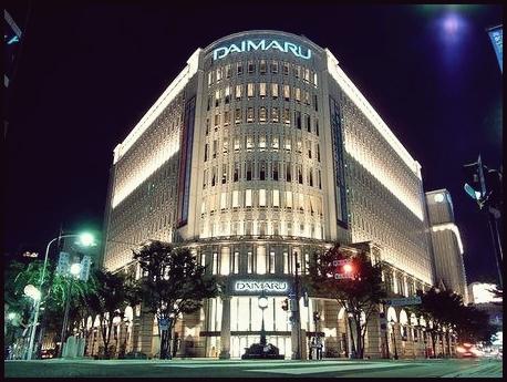 Los grandes almacenes Daimaru de Umeda