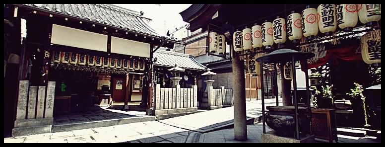 El temple Hōzenji