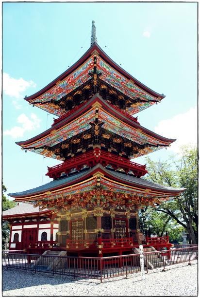 Pagoda del templo Narita-san