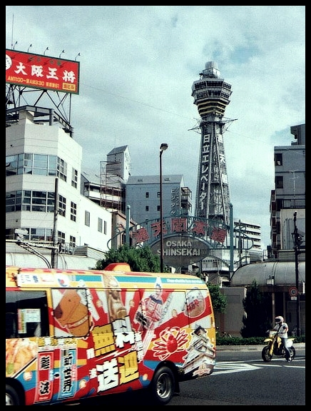 Shinsekai i la vella torre Tsūtenkaku, una icona important de la ciutat