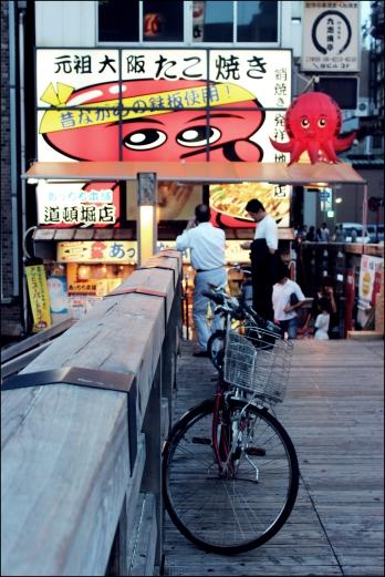 Restaurante de takoyaki