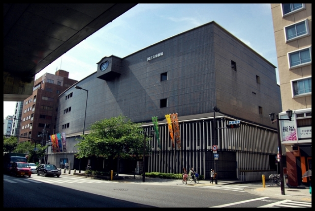 National_Bunraku_Theater_Osaka_main