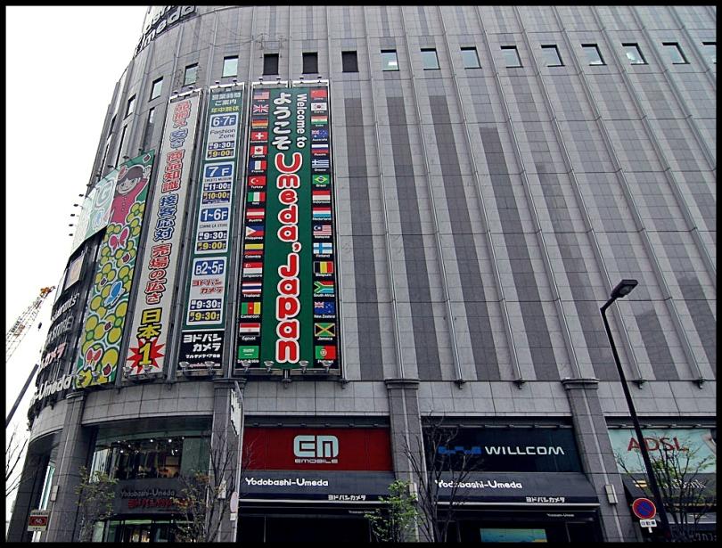 yodobashi_umeda