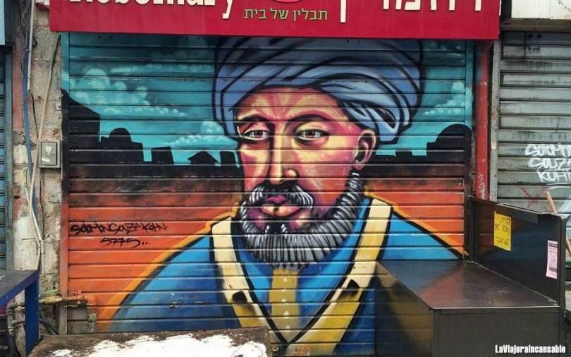 Maimonides-1024x640